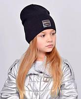 Дитяча шапочка подвійна тканина, прикрашена пришивной фурнітурою. чорний