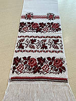 Рушник вишитий весільний ручної роботи хрестиком 196*33 см, фото 1