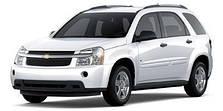 Защита двигателя на Chevrolet Equinox (2009-2017)