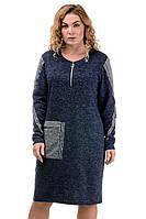 Женское свободное трикотажное платье ALEXA, большого размера, ангора-софт, р. 50,52,54,56,58 синий