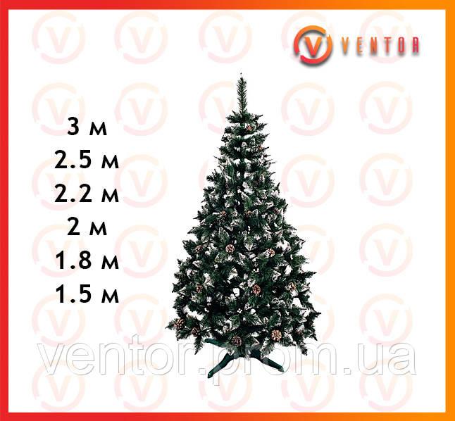 Ель искусственная Рождественская Элитная от 1,5 м до 3м, калина белая с шишками