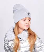 Дитяча шапочка подвійна тканина, прикрашена пришивной фурнітурою. св. сірий