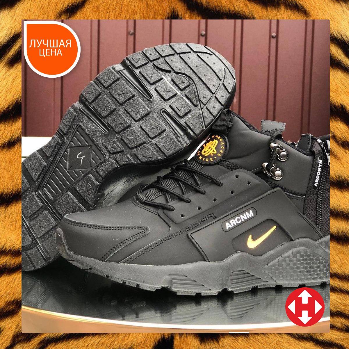🔥 Кроссовки ботинки мужские зимние Nike Huarache черные кожаные кожа нубук теплые на меху меховые