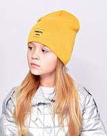 Дитяча шапочка подвійна тканина, прикрашена пришивной фурнітурою. гірчиця