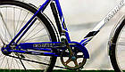Городской велосипед Салют Men 28 дюймов синий, фото 2