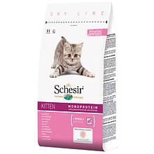 Сухий корм для кошенят Шезир Schesir Cat Kitten 1,5 кг