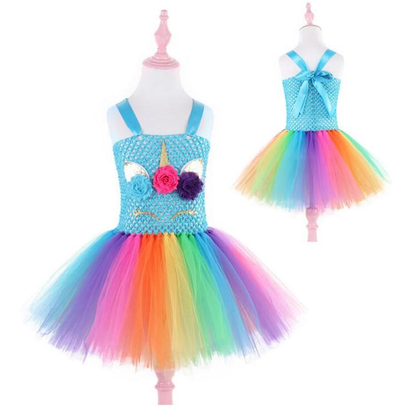 Праздничный костюм единорог Радуга Дэш Май Лител Пони - Rainbow Dash, Unicorn, My Little Pony, Disney