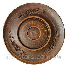 Тарелка глиняная   Колос  250 мм