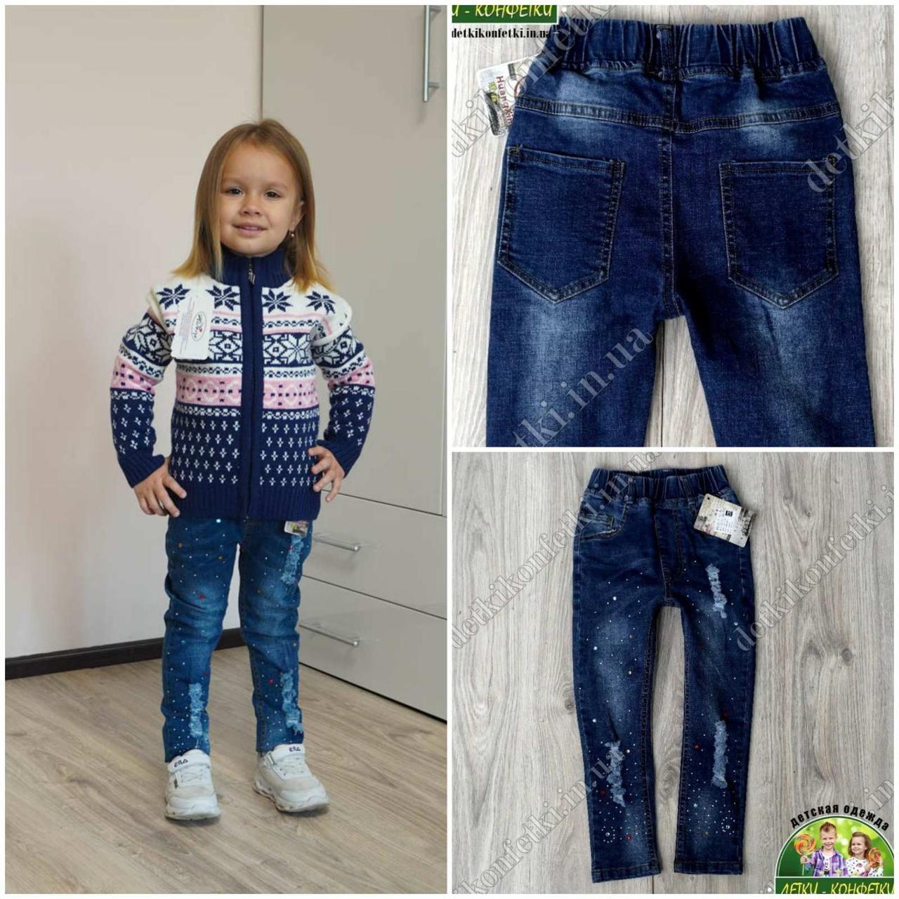 Джинсы джегенсы для девочки 3-4 лет