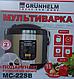 Мультиварка Grunhelm MC-22 SB (объём 5л, 24 программы приготовления пищи, 2 года гарантии), фото 4
