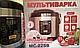 Мультиварка Grunhelm MC-22 SB (объём 5л, 24 программы приготовления пищи, 2 года гарантии), фото 3