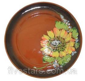 Тарелка глиняная глазурованная  Подсолнух 250 мм