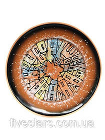 Блюдо тарелка глиняная   города 300 мм