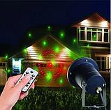 Рождественский мощный лазерный проектор  Star Shower для стильного декора Уличный Черный 6742, фото 5