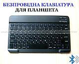 Протиударний синій чохол з підставкою і клавіатурою для Lenovo Tab M10 FHD Plus TB x606x x606f, фото 2