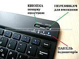 Противоударный синий чехол с подставкой и клавиатурой для Lenovo Tab M10 FHD Plus TB x606x x606f, фото 4