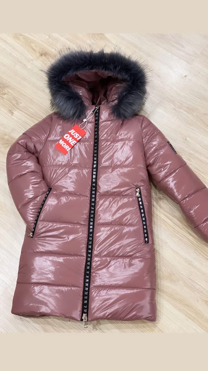 Детское теплое зимнее блестящее пальто на девочку, р.128,134,140,146.