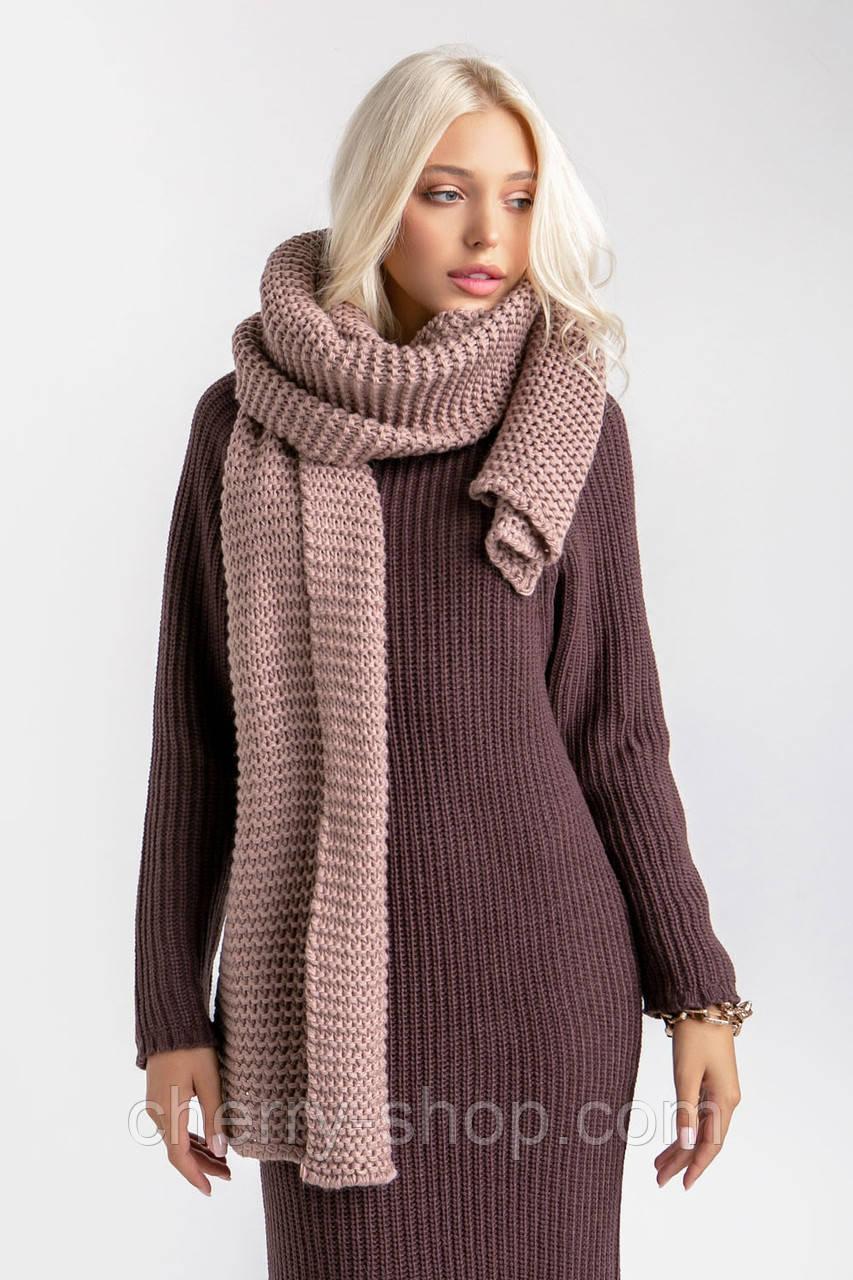Комфортный , обьемный шарф для прохладного времени года.