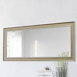 IKEA Зеркало SONGE (ИКЕА СОНГЕ) 604.684.29