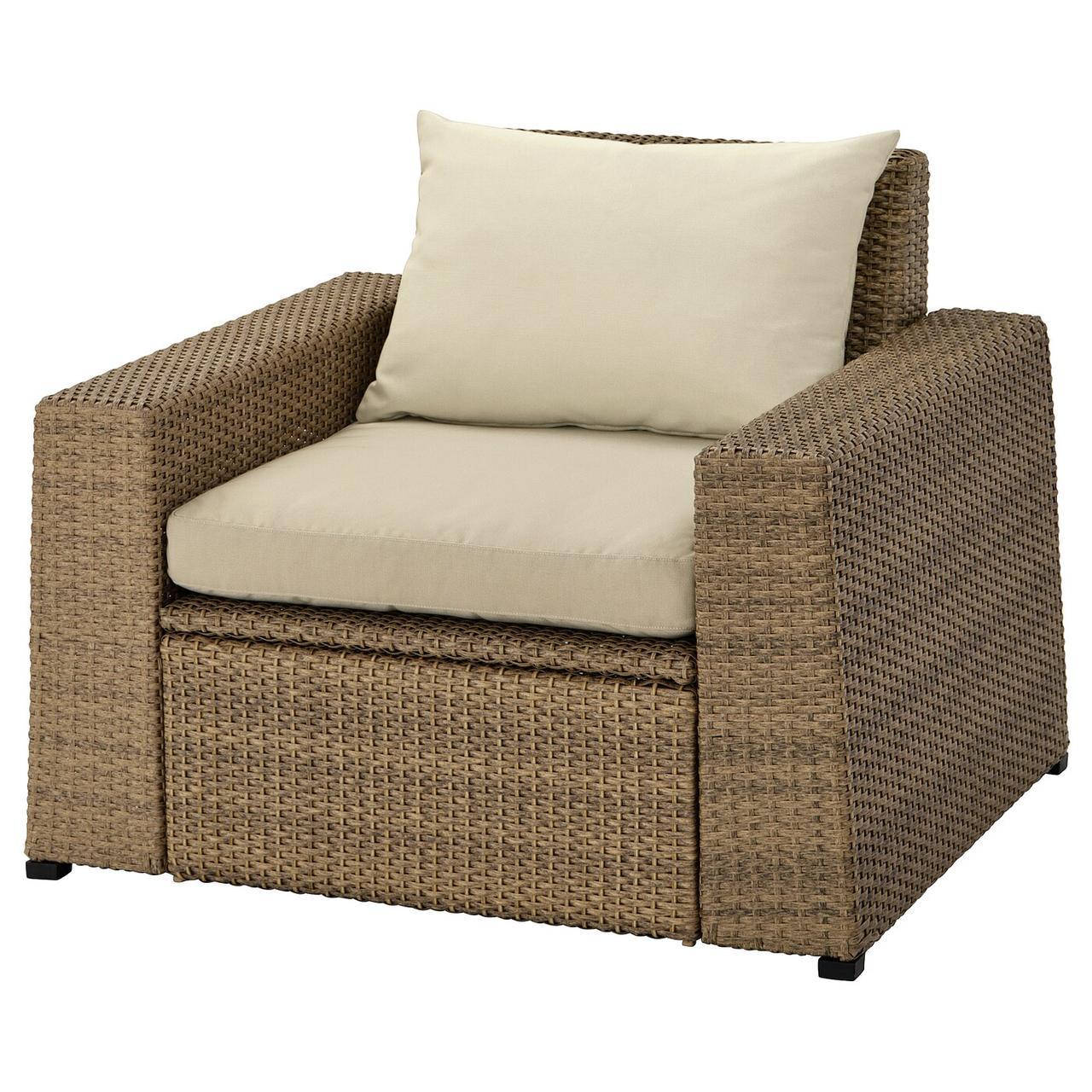 IKEA Садовое кресло SOLLERÖN (ИКЕА СОЛЛЕРОН) 192.415.04