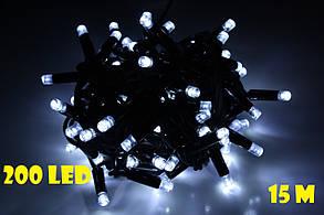 Новогодняя гирлянда нитка белого холодного свечения Xmas 200 LED ламп (черный провод 15 метров), фото 2