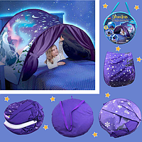 Детская палатка мечты Dream Tents Фиолетовая