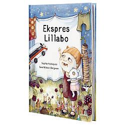 "IKEA Книга ""Паровозик Лиллабу"" LILLABO (ИКЕА ЛИЛЛАБУ) 20445487"
