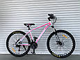 Спортивный горный алюминиевый велосипед TopRider 680 26 дюймов колеса, фото 6