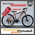 Спортивный горный алюминиевый велосипед TopRider 680 26 дюймов колеса, фото 10