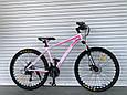Спортивный горный алюминиевый велосипед TopRider 680 26 дюймов колеса, фото 7