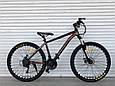 Спортивный горный алюминиевый велосипед TopRider 680 26 дюймов колеса, фото 8