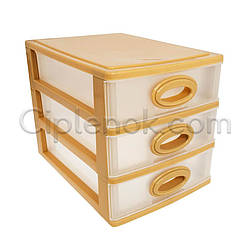 Мини комод пластиковый на 3 ящика / секции (бежевый)