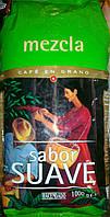 Кофе в зернах Hacendado Suave