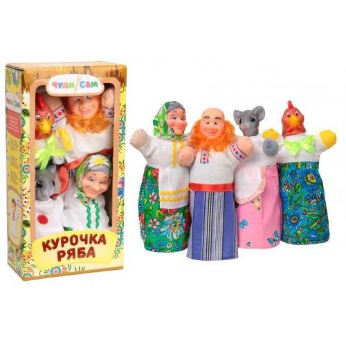 Кукольный театр КУРИЦА РЯБАЯ (4 персонажа)