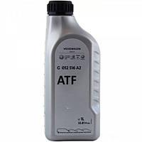 Трансмісійне масло VAG ATF G052516A2 1л