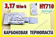 Термопаста HY710 _0,5 гр серебряная 3.17W/mK для процессора видеокарта светодиод термо паста