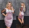 Жіноча коктейльне плаття рожеве з велюру з рукавами із сітки в горох ТК/-66073