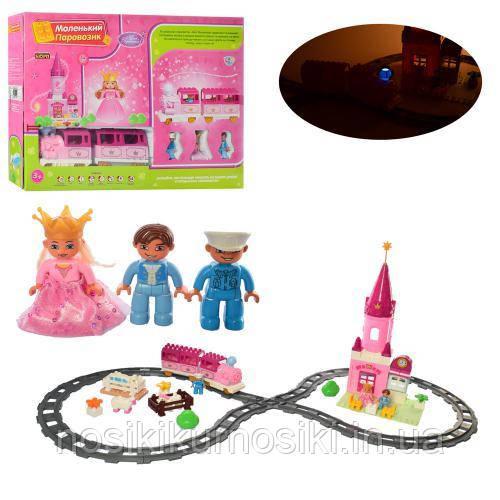 """Детская железная дорога конструктор M 0444 U/R Маленький паровозик для принцессы """"Волшебное путешествие"""""""
