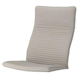 IKEA Подушка-сиденье на кресло POÄNG (ИКЕА ПОЭНГ) 003.943.18