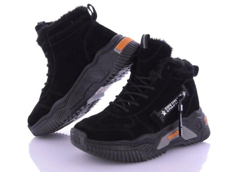 Модные ботинки зимние замшевые Seven (SE001) женские на меху
