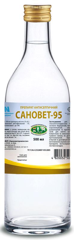САНОВЕТ 95% антисептический препарат, 500 мл