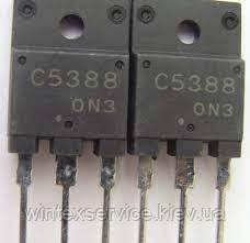 Транзистор 2SC5388