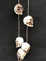 Підвіска з черепів 65 см (аксесуар для Хеллоуїна), фото 1