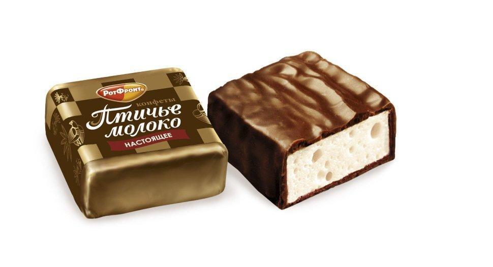 Конфеты Птичье молоко ТМ Рот Фронт 1 кг.