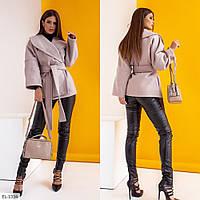 Женское осеннее короткое кашемировое пальто с поясом