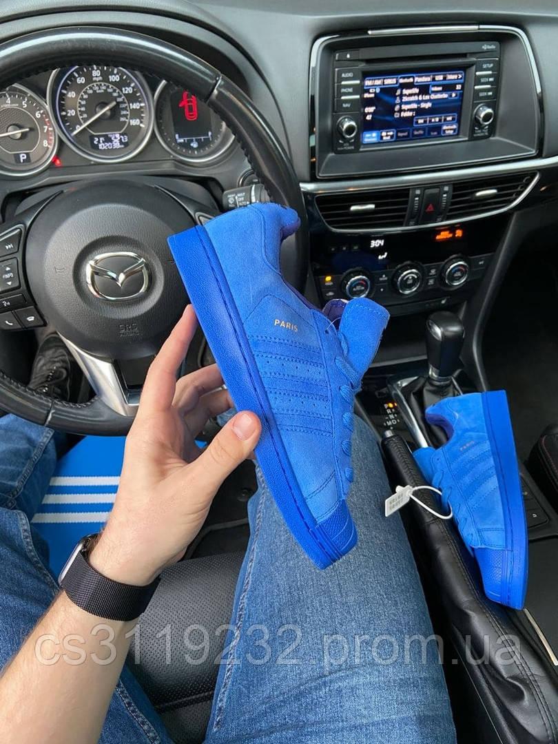 Кроссовки женские Adidas Superstar Paris Full Blue (Синий) Адидас Суперстар