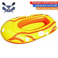 Надувная лодка Bestway (61050) виниловая длиной 155 см, до 80 кг, желтая