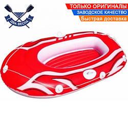 Надувная лодка Bestway (61050) виниловая длиной 155 см, до 80 кг, красная