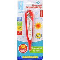 Музичний термометр PL-719-60