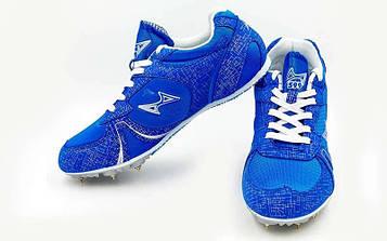 Шиповки бігові Health (р-р 35-45) (7 шипів, синій)
